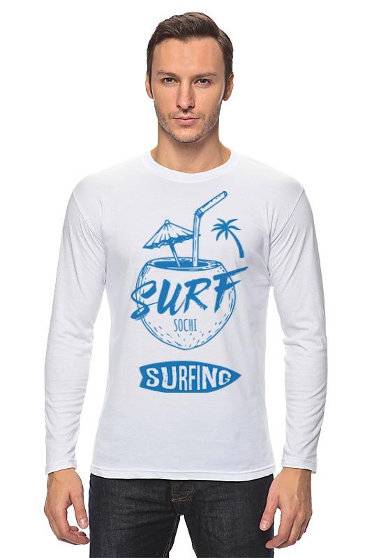 Лонгслив Printio Сочи серфинг лонгслив printio серфинг на закате