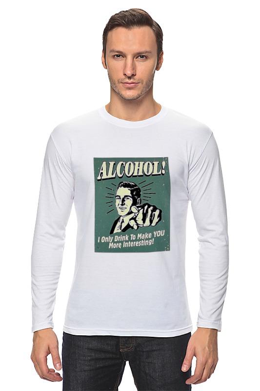Лонгслив Printio Alcohol! чтобы alcohol 120 заработал его надо