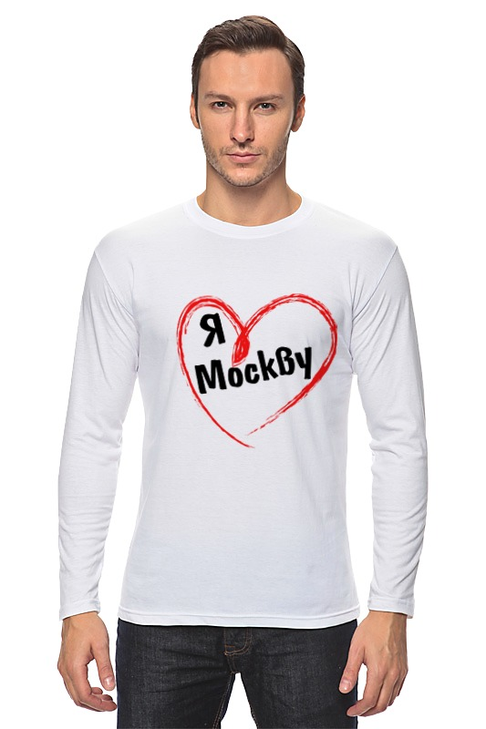 Лонгслив Printio Я люблю москву футболка классическая printio я люблю москву