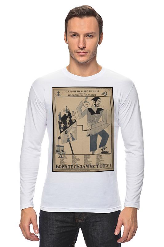 Printio Советский плакат, 1924 г. (т. пашков) цена и фото