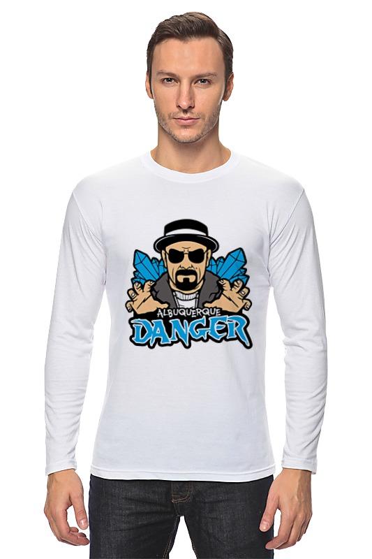 Printio Heisenberg danger подушка printio heisenberg danger