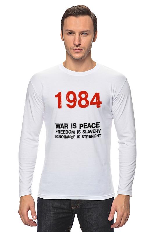 Лонгслив Printio 1984 двоемыслие 1984