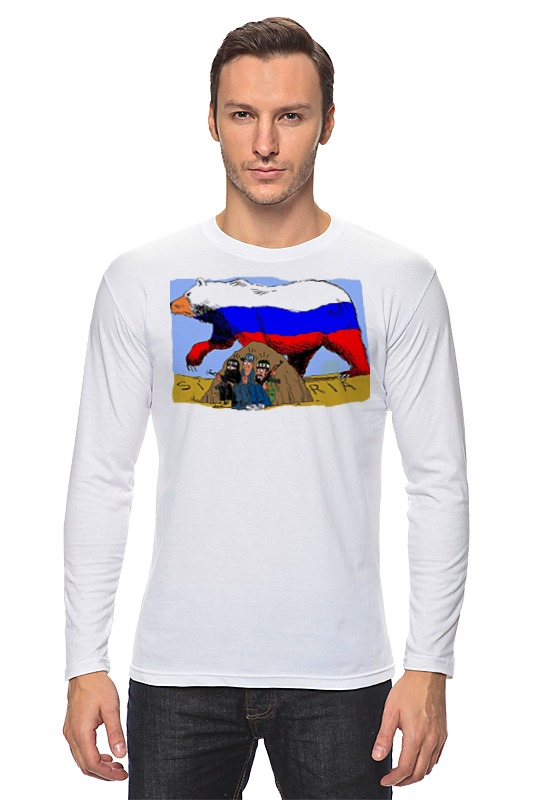 Printio Русский медведь в сирии лонгслив printio русский медведь