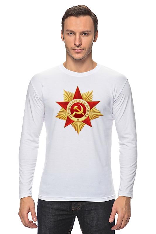 Лонгслив Printio Отечественная война футболка классическая printio отечественная война