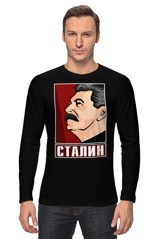 Лонгслив Printio Сталин емельянов ю в генералиссимус сталин