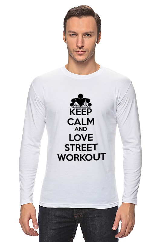 Лонгслив Printio Keep calm and love street workout футболка wearcraft premium printio keep calm