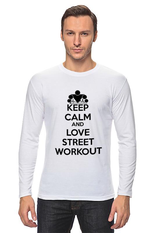 Лонгслив Printio Keep calm and love street workout детская футболка классическая унисекс printio keep calm and love street workout