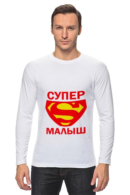 Лонгслив Printio Супер малыш футболка для беременных printio торонто мэйпл лифс