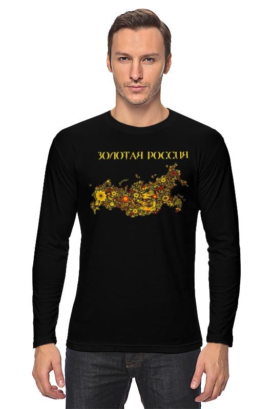 Лонгслив Printio Золотая россия они мешают нам жить плакаты из коллекции серго григоряна золотая коллекция