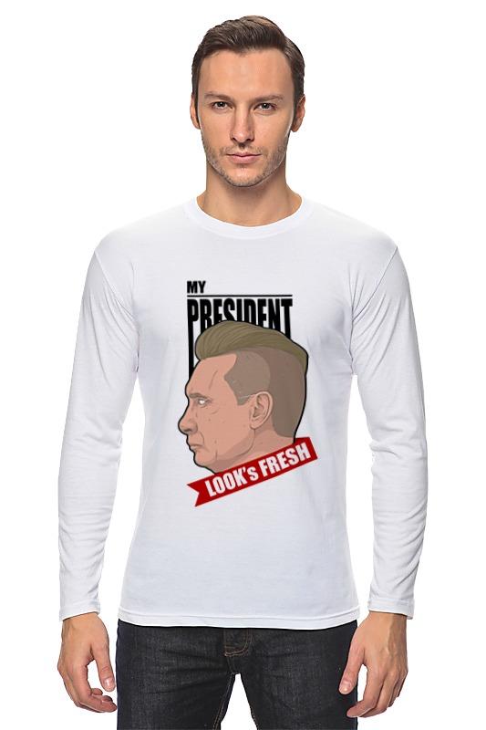 Лонгслив Printio My president look's fresh пленка тонировочная president 5% 0 5м х 3м