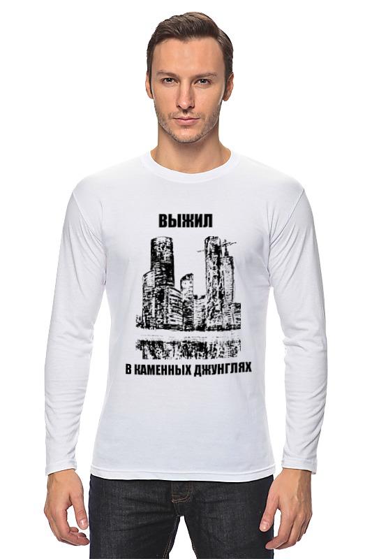 Лонгслив Printio Москва-сити бумажник мужской в днепропетровске в мост сити