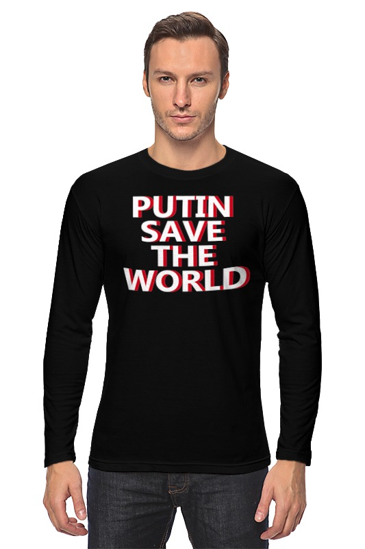 Лонгслив Printio Putin save the world толстовка wearcraft premium унисекс printio одержимость whiplash