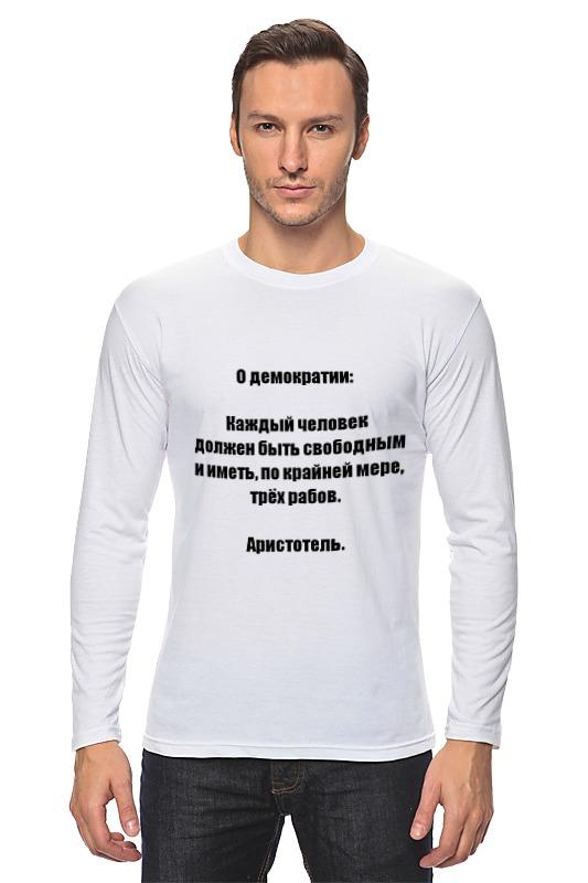 Лонгслив Printio Демократия