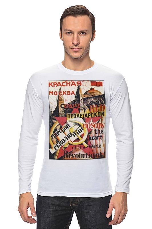 Лонгслив Printio Советский плакат красная москва, 1921 г. рельефные панели г москва