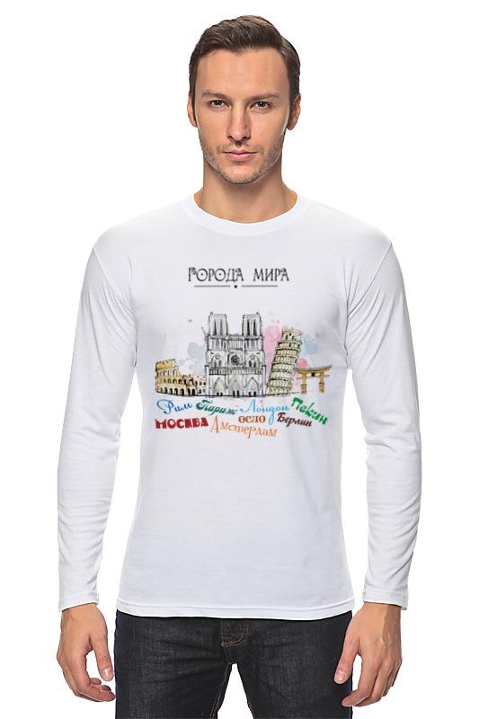 Лонгслив Printio Города мира джексон рид города мира