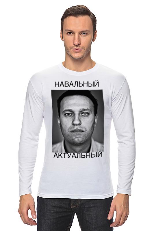 Лонгслив Printio Навальный футболка навальный