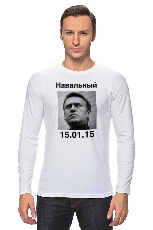 Лонгслив Printio Навальный
