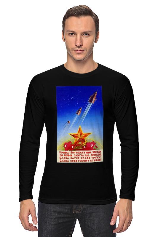 Лонгслив Printio Советский плакат часы слава 1249422 300 2428