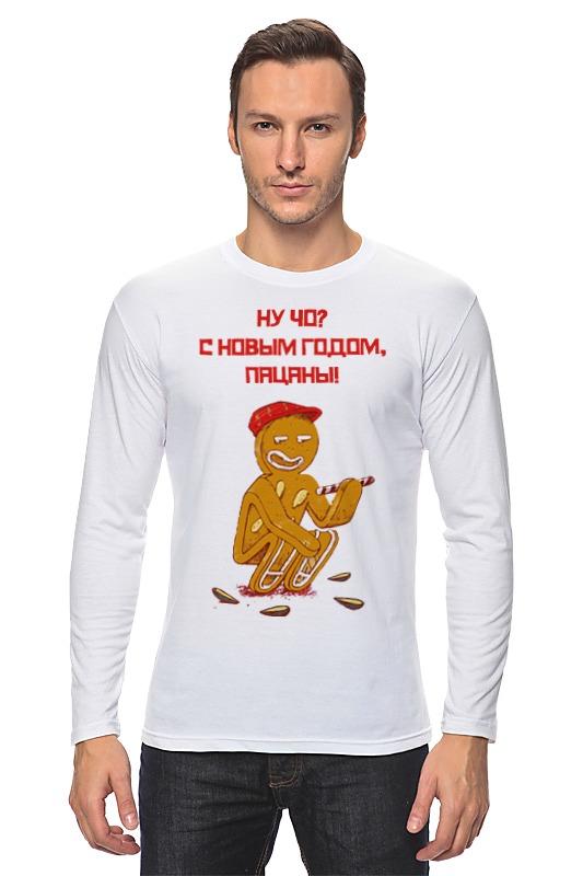 Лонгслив Printio Ну чо? с новом годом, пацаны! ostin футболка с новогодним принтом