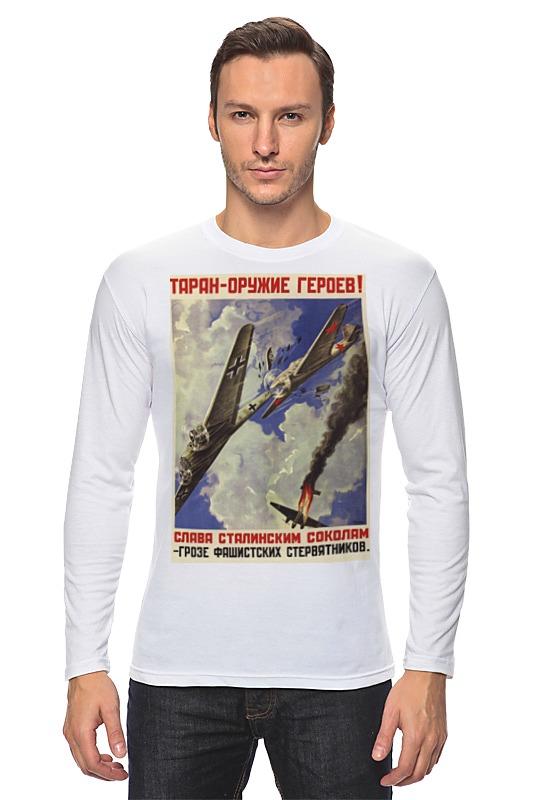 Лонгслив Printio Советский плакат, 1941 г. савицкий г яростный поход танковый ад 1941 года