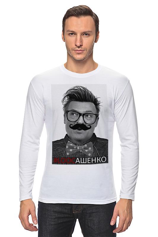 Лонгслив Printio #loocашенко футболка классическая printio loocашенко