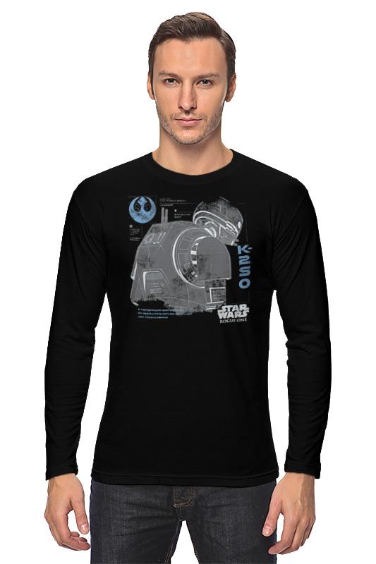 Лонгслив Printio Дроид k-2so футболка wearcraft premium printio дроид k 2so