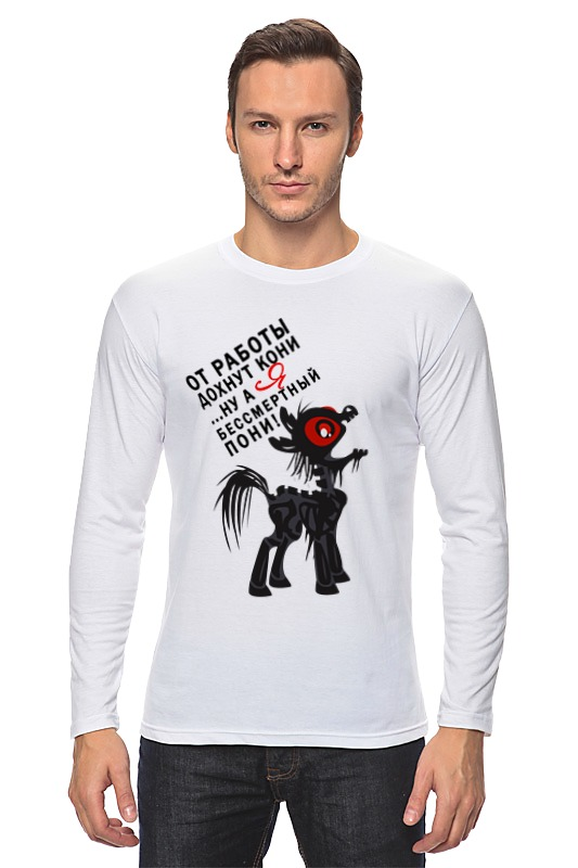 Лонгслив Printio ...бессмертный пони футболка wearcraft premium printio бессмертный пони