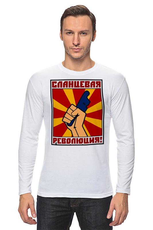Лонгслив Printio Сланцевая революция!
