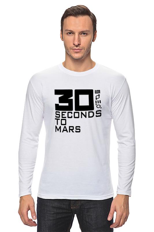 Лонгслив Printio 30 seconds to mars violet ugrat ways to heaven colonization of mars i