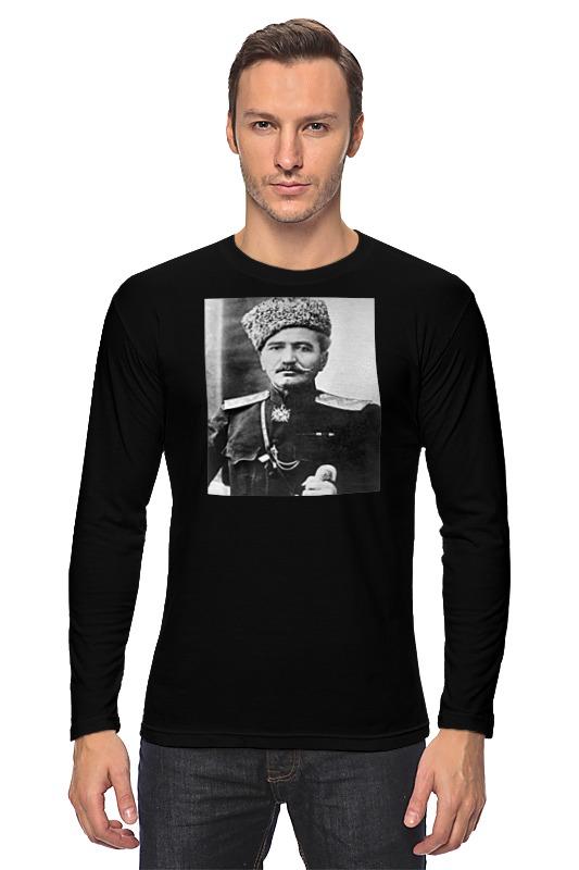 Лонгслив Printio Полководец андраник полководец