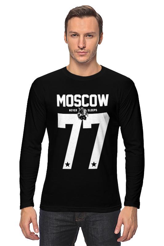 Лонгслив Printio Moscow 77 лонгслив printio толстовка mservice moscow