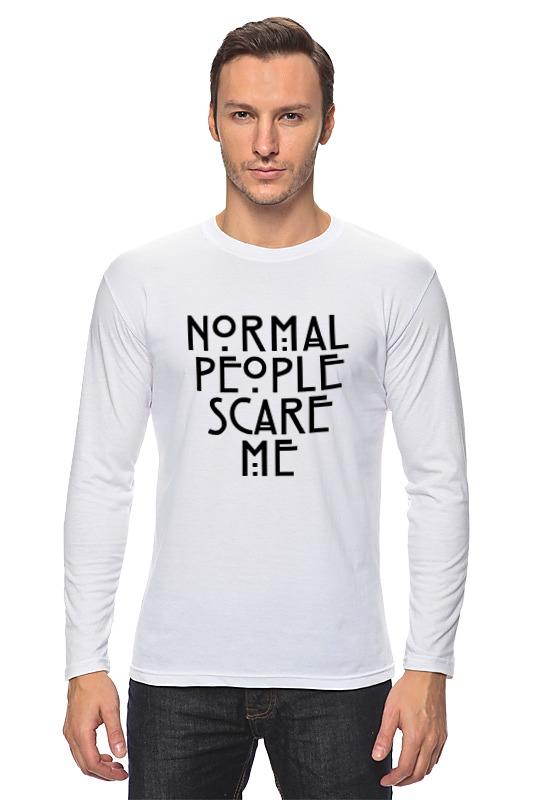 Лонгслив Printio Normal people scare me лонгслив printio normal people scare me