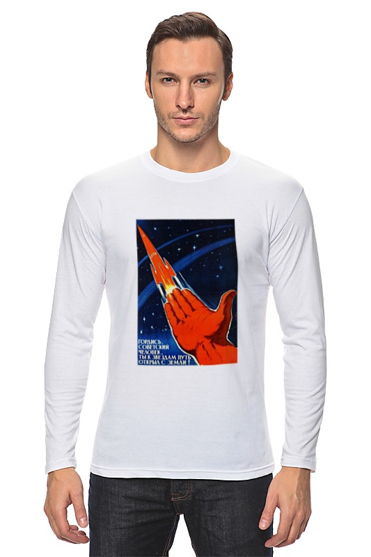 Лонгслив Printio Советский плакат циолковский путь к звёздам