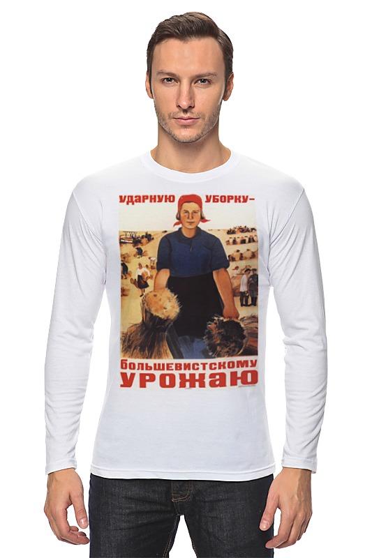 Лонгслив Printio Советский плакат, 1934 г. беломоро балтиймкий канал 1934 г