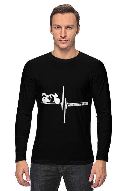 Лонгслив Printio Мотослужба крови велосипед stels adrenalin disc 2014