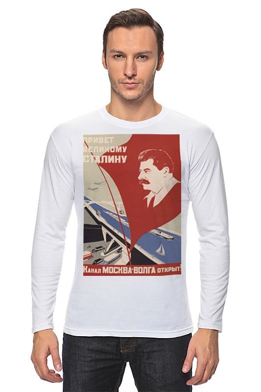 Лонгслив Printio Советский плакат, 1937 г. рельефные панели г москва