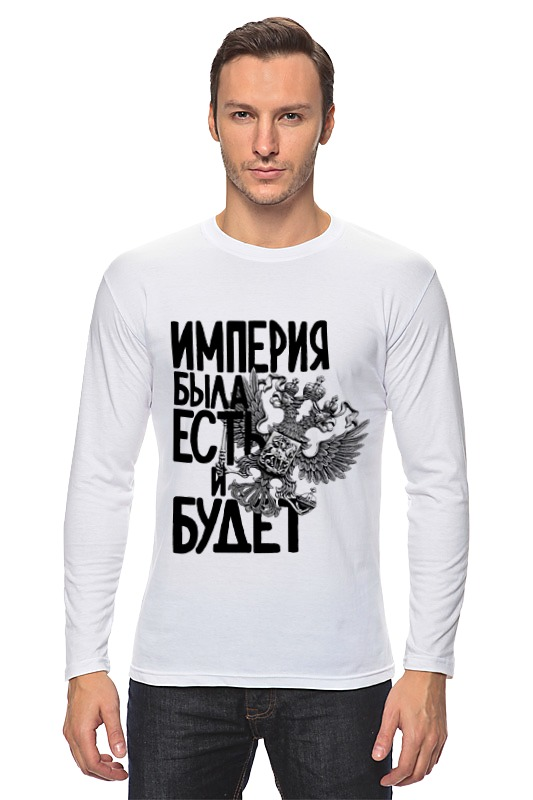 Printio Российская империя