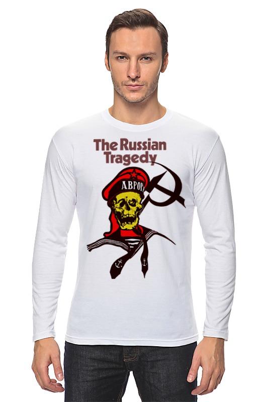 Лонгслив Printio The russian tragedy the russian tsars