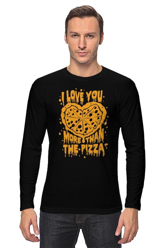 Лонгслив Printio Я люблю тебя больше, чем пиццу! лонгслив printio я люблю тебя