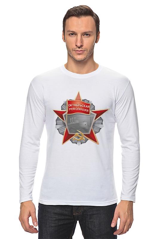 Printio Орден октябрьской революции авангардстрой архитектурный ритм революции 1917 года