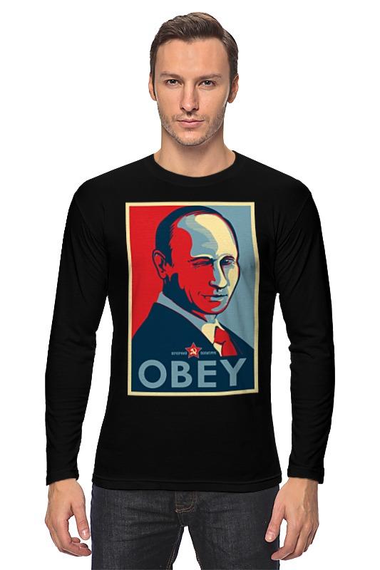 Лонгслив Printio Путин (obey) лонгслив printio obey
