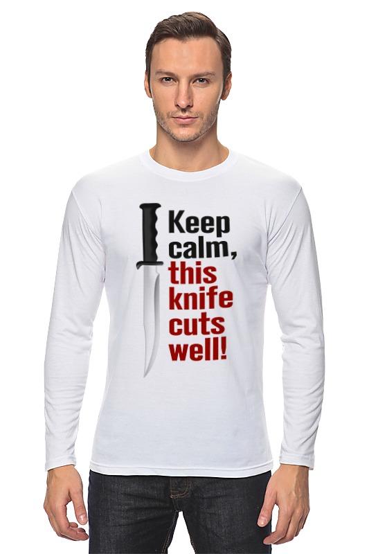 Лонгслив Printio Нож. режет отлично. футболка стрэйч printio нож режет отлично
