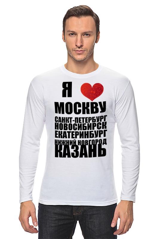 Лонгслив Printio Я люблю россию (1) print bar я люблю россию