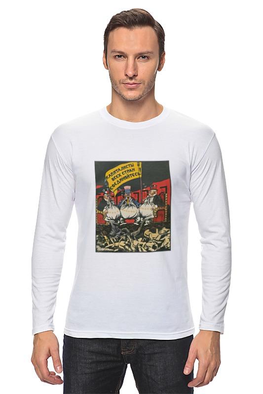 Лонгслив Printio Советский плакат, 1920-х г. (в. дени) лонгслив printio московская область москва