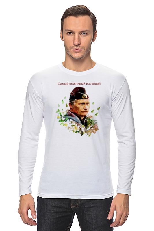 Лонгслив Printio Путин - самый вежливый из людей футболка с полной запечаткой для мальчиков printio путин самый вежливый из людей