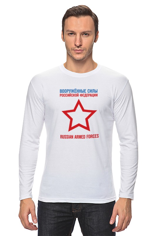 Лонгслив Printio Армия россии лонгслив printio армия
