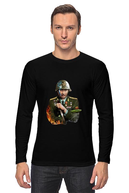 Лонгслив Printio Путин солдат лонгслив printio неизвестный солдат