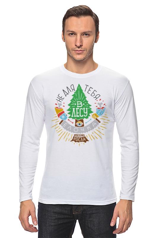 Лонгслив Printio Не для тебя в лесу ёлочка росла (color) ostin футболка с новогодним принтом