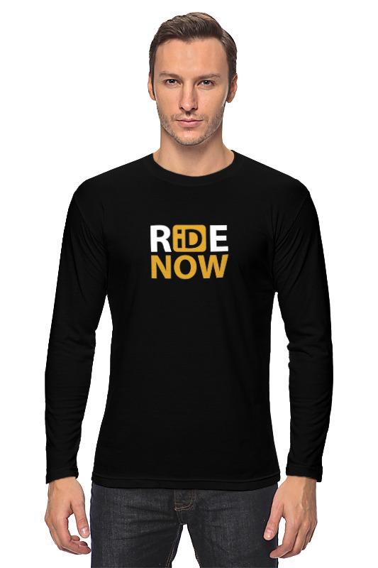 Лонгслив Printio Ride-now. для любителей активных видов спорта! женская одежда для спорта