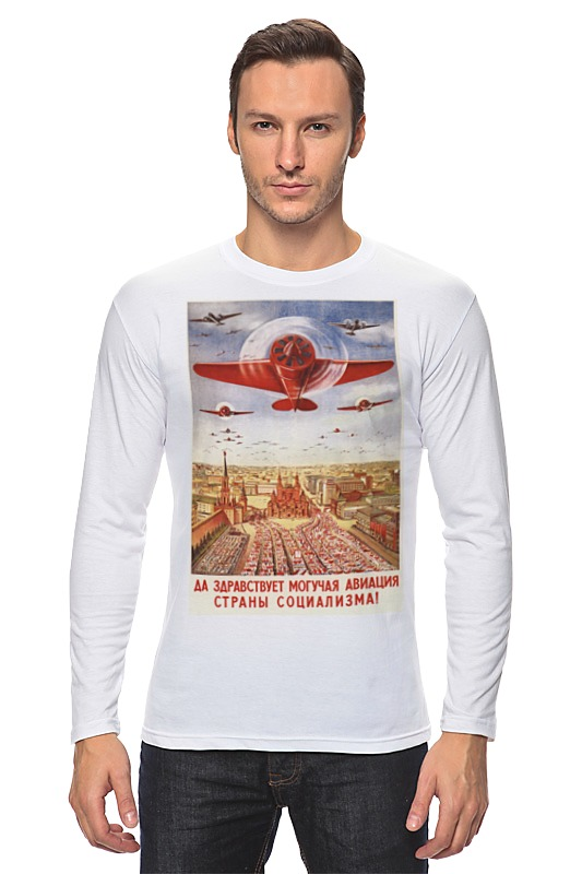 Лонгслив Printio Советский плакат, 1939 г. плакат a2 42x59 printio драко малфой
